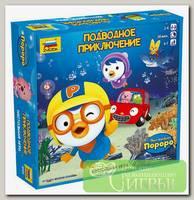 Игра настольная 'ZVEZDA' 'Пингвиненок Пороро. Подводное приключение'
