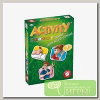 Игра настольная 'PIATNIK' 'Activity' компактная версия для всей семьи