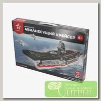 'Армия России' Конструктор 'Авианесущий крейсер' 1379 элемент. АР-01012