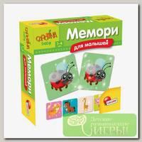 Игра настольная 'LISCIANI' 'Мемори' для малышей