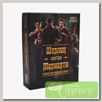 Игра настольная 'CraftGames' Шерлок против Мориарти. Мафия викторианской эпохи 4.5 х 14.0 х 18.0 см